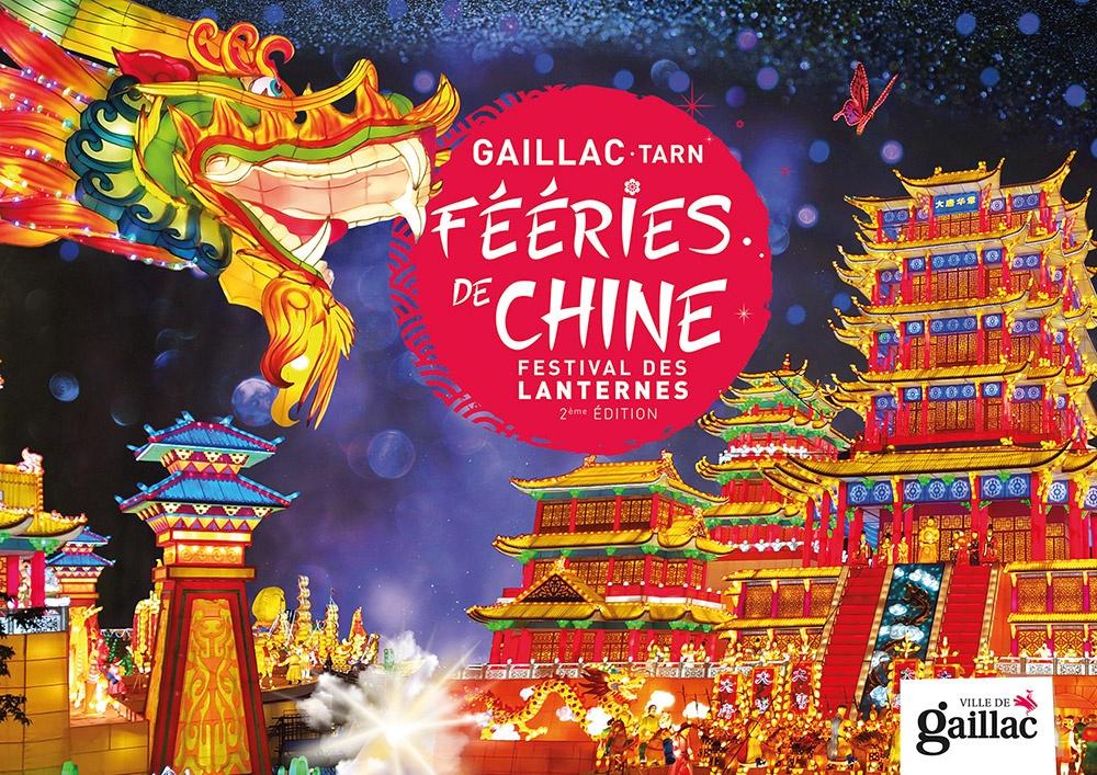 Festival des Lanternes Fééries de Chine à Gaillac